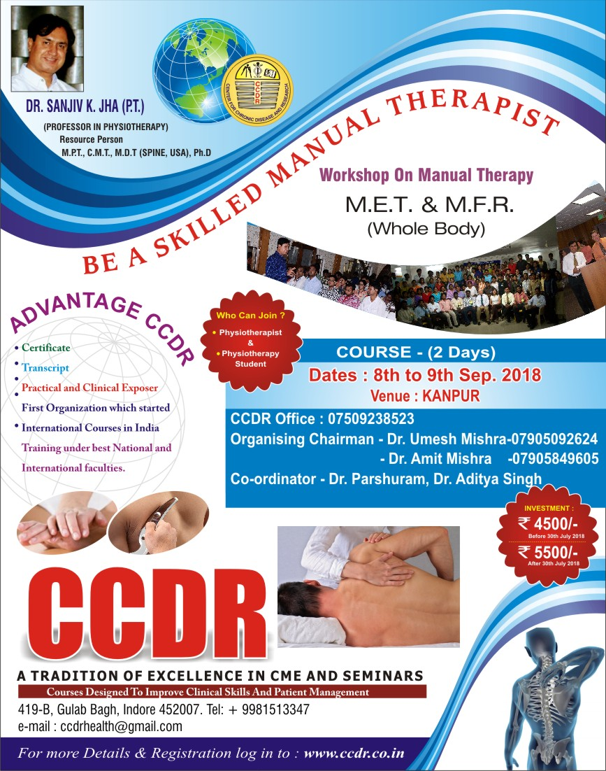 WORKSHOP ON MANUAL THERAPY- MET & MFR (WHOLE BODY)- KANPUR